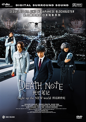 Death Note Light Up The New World - Click Image to Close