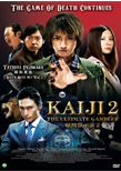 Kaiji 2 - The Ultimate Gambler