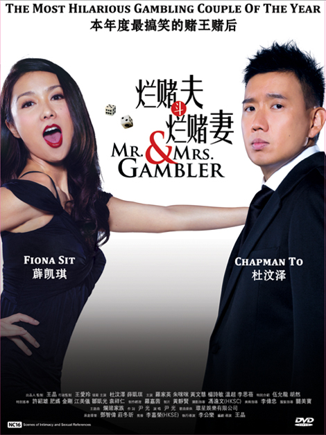 Mr & Mrs Gambler
