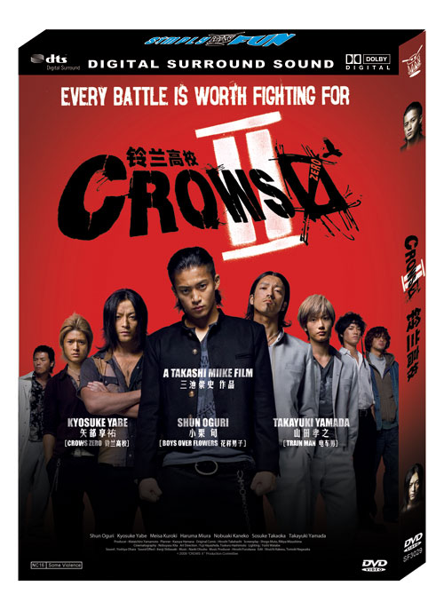 crows zero 3. Crows Zero 2 (DVD)