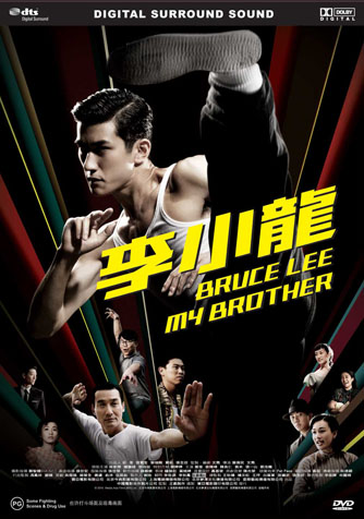 Bruce Lee , My Brother
