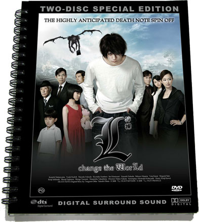 L Change The World (DVD)